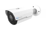 Beveiligingscamera set 6 x Bullet camera 5MP 2K HD – Draadloos _