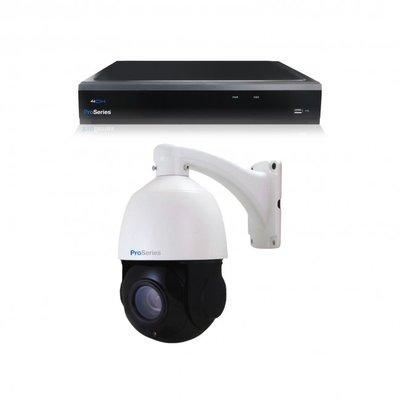 Beveiligingscamera set 1 x bestuurbare PTZ Dome camera – 5MP – Draadloos