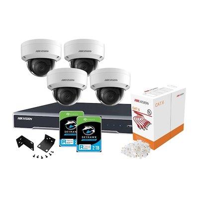 Hikvision Camerasysteem Compleet met Camera's + NVR + HDD + kabel en accessoires