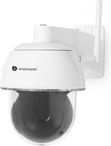 IP camera buiten C994IP Smartwares