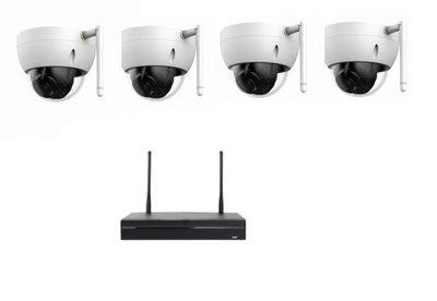 X-Security Wifi beveiligingscamera - systeem met 4 camera
